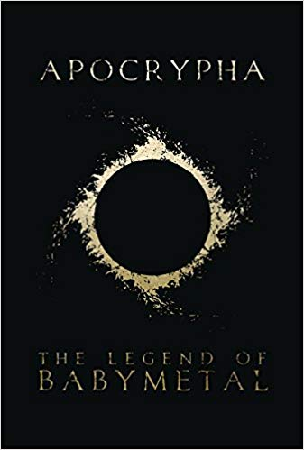 Amuse USA and Z2 Comics Announce the 'Apocrypha: The Legend of Babymetal' Limited Deluxe Edition
